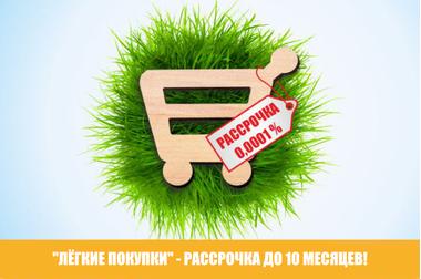 """Совершайте """"Лёгкие покупки"""" в нашем интернет-магазине!"""